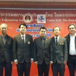 TFTA, tfta, thaifrench, COE, Engineer, สมาคมไทยฝรั่งเศส, สภาวิศวกร, วิศวะ, วิศวกร, ระบบราง, railway