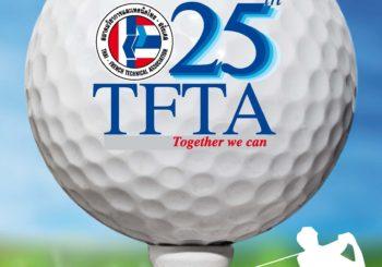 Invitation to TFTA's Charity Golf Tournament in 2017