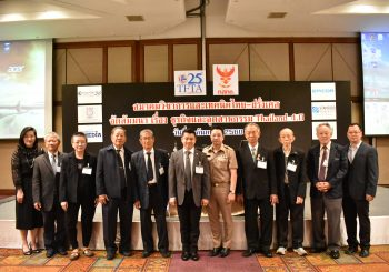 Business and Industrial Thailand 4.0 Seminar