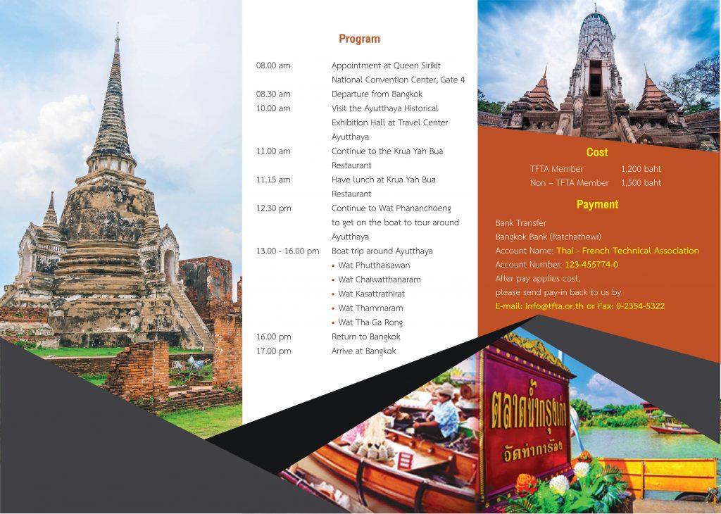TFTA - Ayutthaya Trips (Eng-Back)