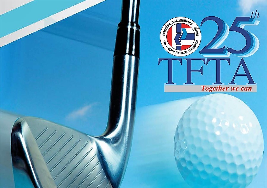 Invitation to TFTA's Charity Golf Tournament in 2018