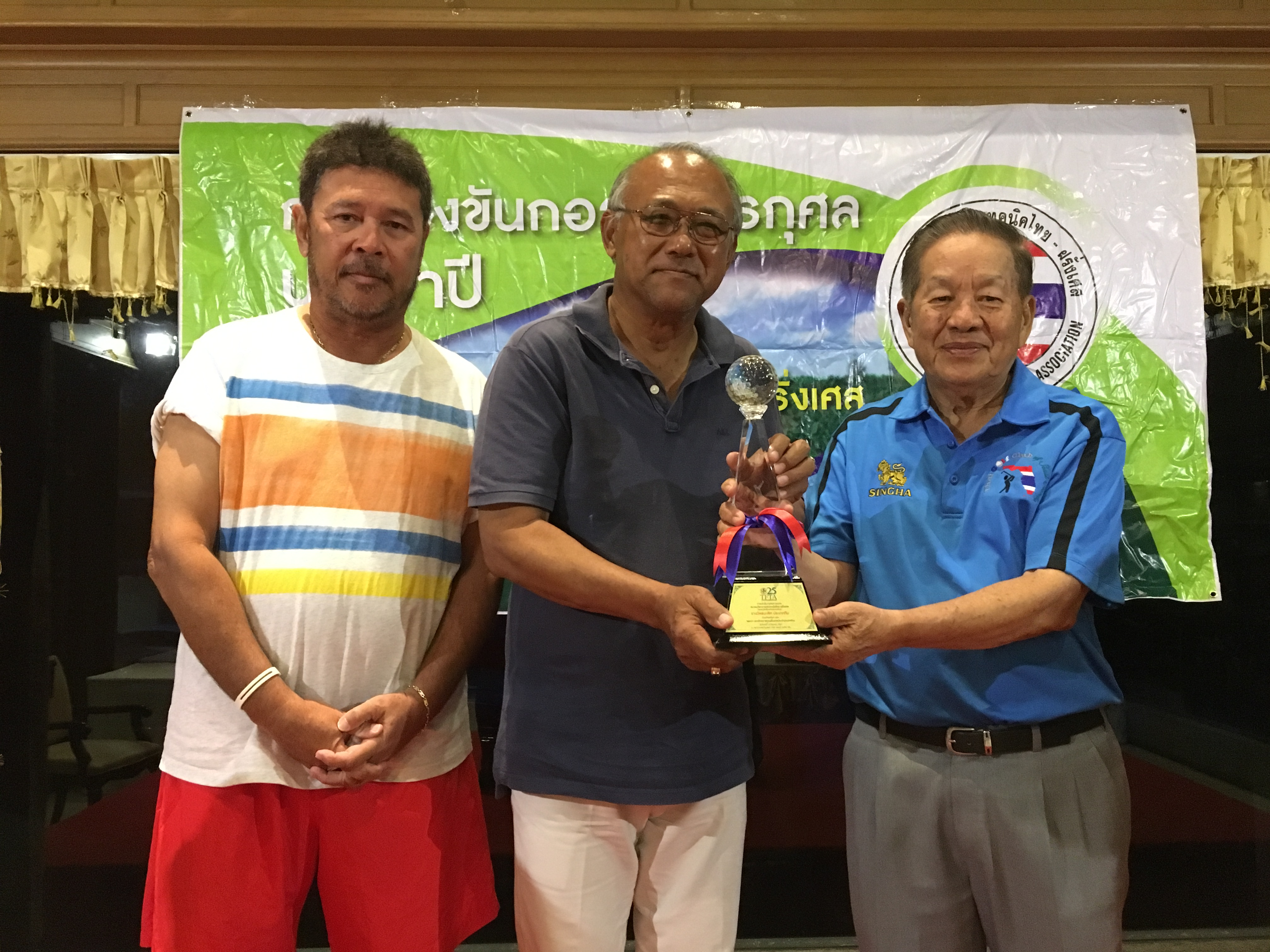 TFTA's Charity Golf Tournament in 2018