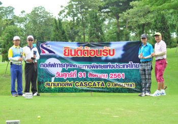 ETA Golf Club's Charity Golf Tournament in 2018
