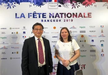 La Fête Nationale 2019