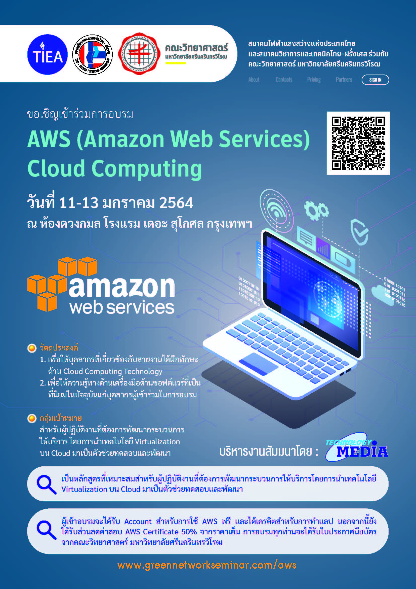 Brochure_TFTA AWS Cloud_2021_Page_1